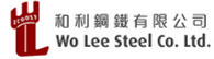 Wo Lee Steel Company Limited